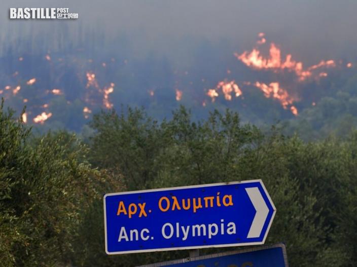 南歐熱浪持續 希臘多處發生山火