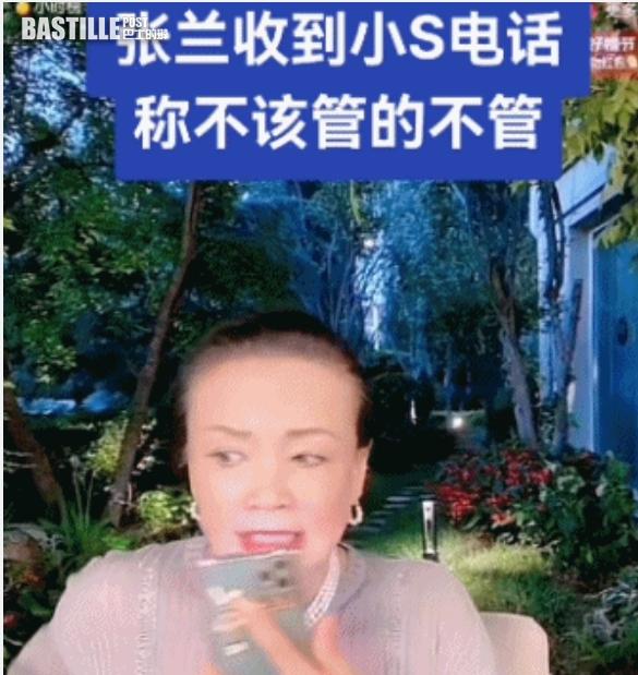 遭張蘭直播揶揄又惹禍 小S微博發文強調:我不是台獨