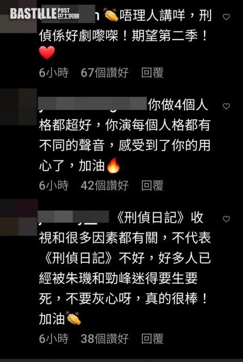 王浩信感恩能參與《刑偵日記》承諾fans會繼續努力