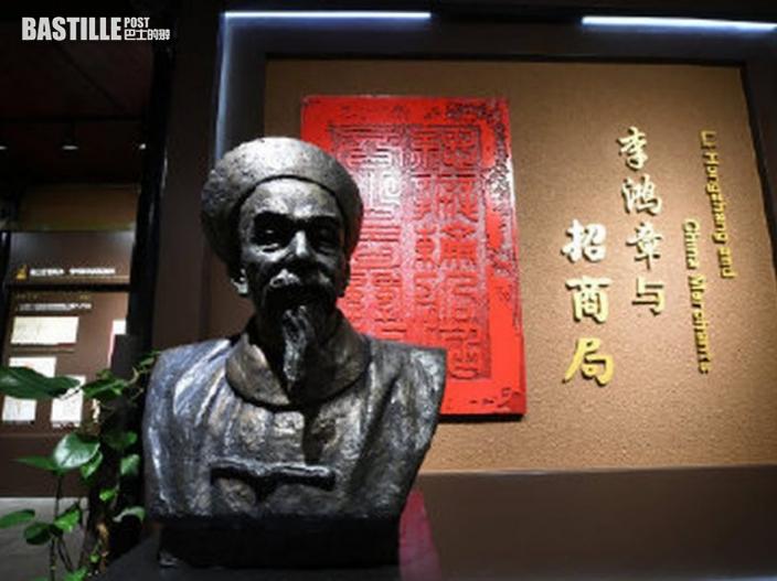 李鴻章故居完成首次維修 重新向公眾開放
