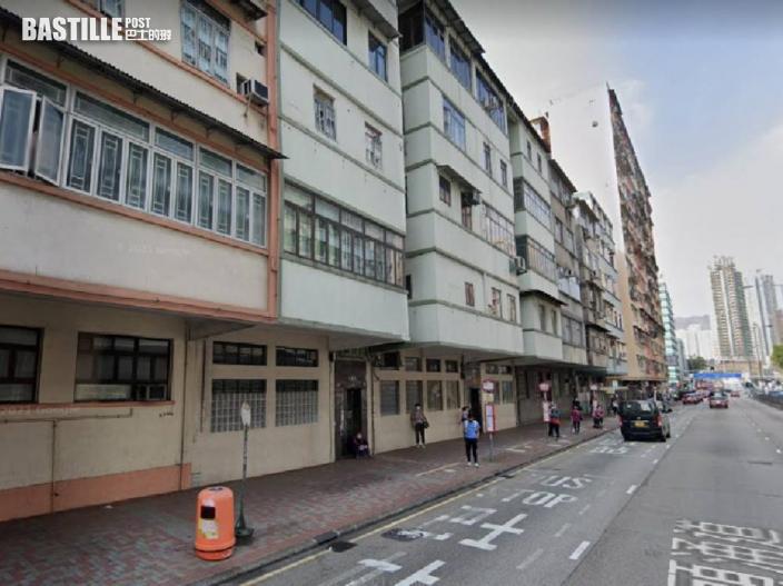 市建局收購九龍城公務員合作社呎價近2萬元