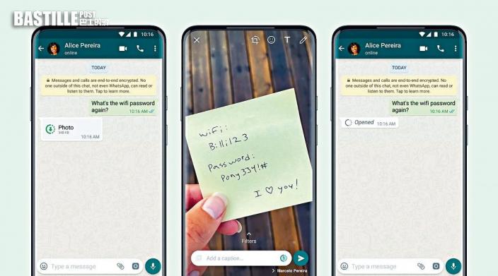 WhatsApp增「閱後即焚」功能 外界憂不法分子濫用
