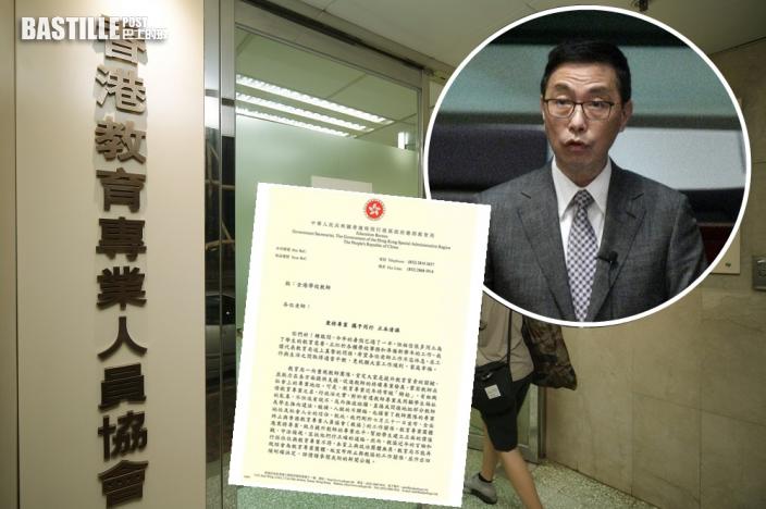 楊潤雄去信全港教師 促深思教協是否能代表業界