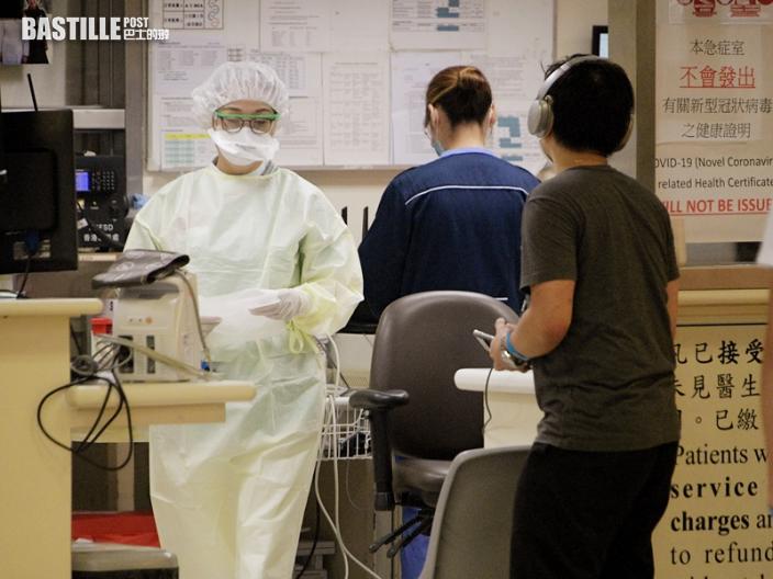 26間公院進行病人經驗調查 了解醫患關係等提升服務質素