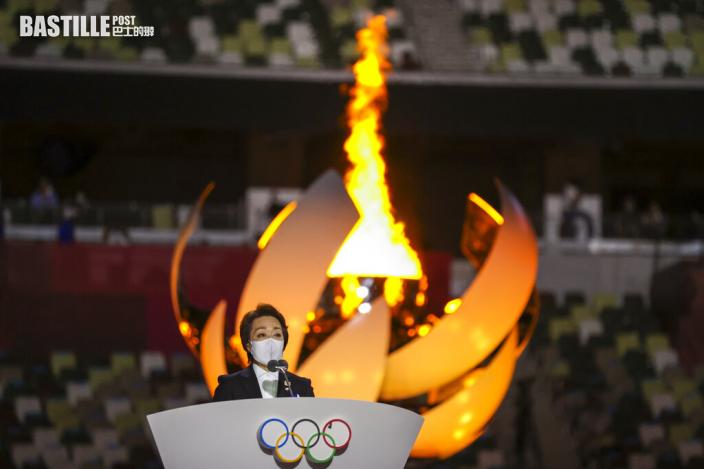 東京奧運 聖火熄滅迎接2024巴黎奧運 巴赫感謝日本:為世人帶來希望