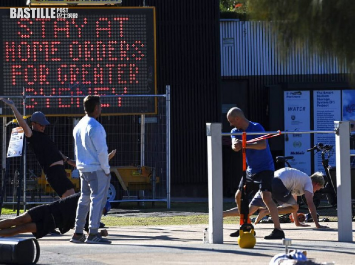 澳洲雪梨多8人死於新冠病毒 創單日最多