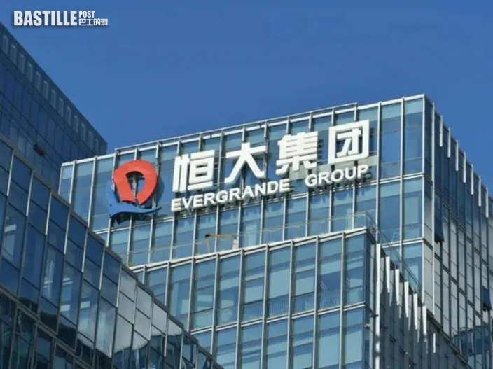 董事長由許家印變更為趙長龍 恆大地產:未涉及管理架構變化