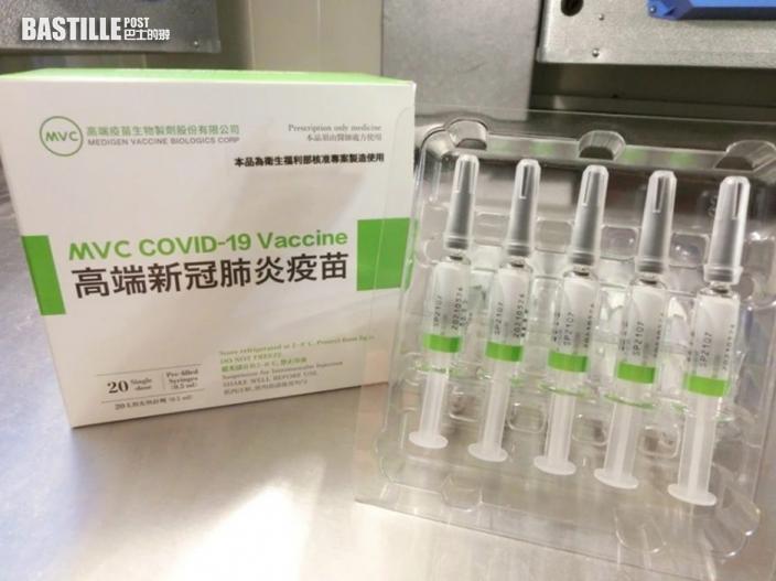 台灣高端疫苗預約少於7成 開放20歲以上民眾預約