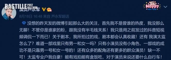 【Fans詐型】吳亦凡拖累《青簪行》不見天日       同劇演員呻浪費8個月時間