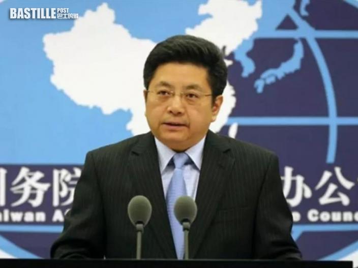 日本擬與台灣舉辦「安全對話」 國台辦表示堅決反對