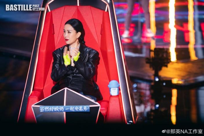 那英退出《中國好聲音》現場錄影 網民歎可惜:少了甚麼一樣