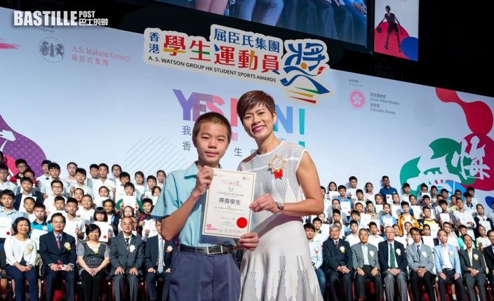 屈臣氏集團香港學生運動員獎 恭賀港隊東奧歷史佳績