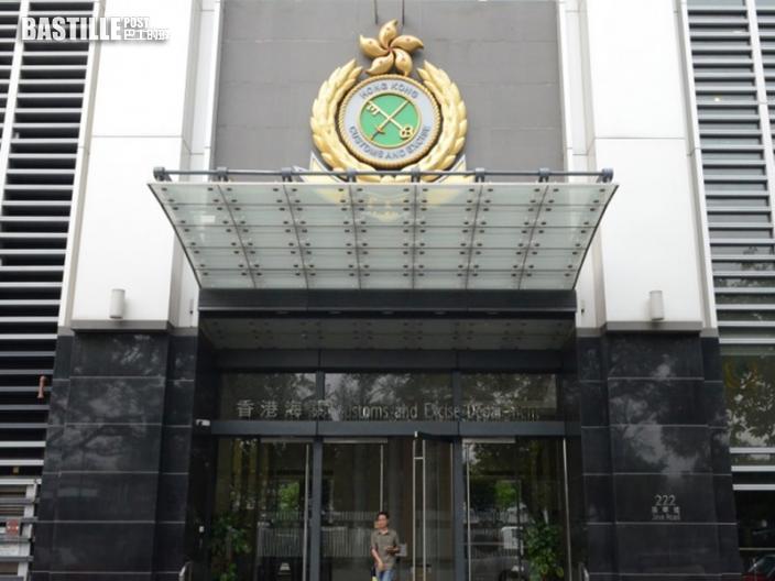 海關首破跨境車司機助洗黑錢 涉款1.7億元拘5男