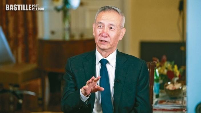 彭博:華爾街人士在北京晤劉鶴 以了解中國的經濟部署