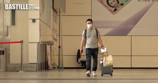 廣東省以外內地地區 明起不適用「回港易」免檢疫