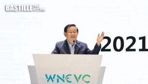 2021世界新能源汽車大會在海口舉行