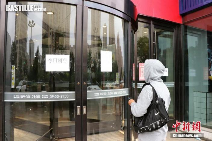 9月21日,黑龍江省哈爾濱市,感染者曾前往的萬象金爵商業廣場貼出暫停營業通知。圖:中新社