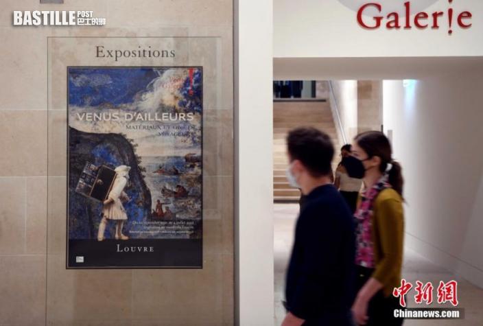 當地時間9月22日,法國羅浮宮時隔一年推出線下新特展,名為《遠道而來》,展示各種與貿易和旅行相關的藏品,還特別介紹古絲綢之路等貿易路線。圖:中新社
