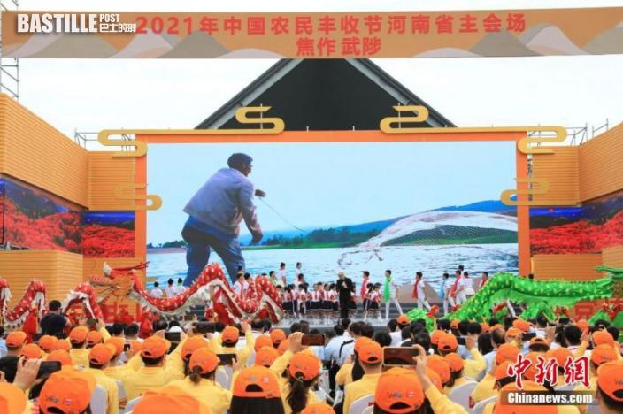 9月23日,2021中國農民豐收節河南省主會場在焦作市武陟縣嘉應觀啟幕。活動現場,隨處可見「豐收」符號,各類農副產品琳琅滿目,船上漁民捧著魚喜笑顏開。圖為2021中國農民豐收節河南省主會場。中新社