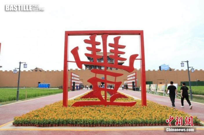 圖為河南省主會場。中新社