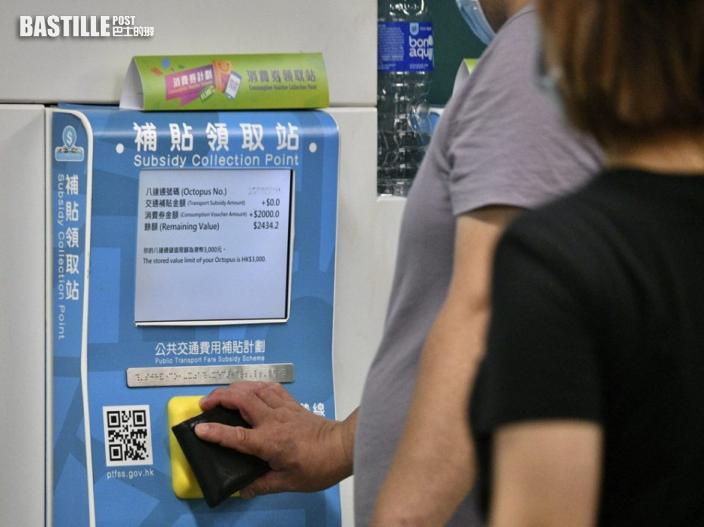 政府延長消費券合資格市民補交資料至9月15日