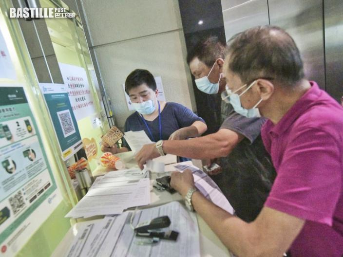 消費券|政府明起增3服務中心接受補交資料重新登記