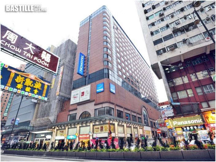 九龍諾富特酒店拆卸重建 中午起停業結束13年營運