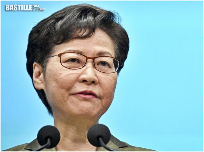 林鄭率多名官員赴深圳出席高層會晤 今晚返港