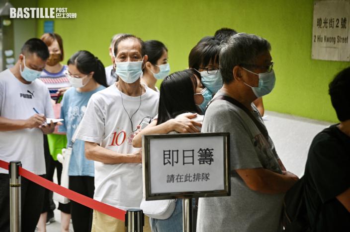 疫苗「即日籌」周四起擴至5特定群組 包括餐飲業員工教職員等