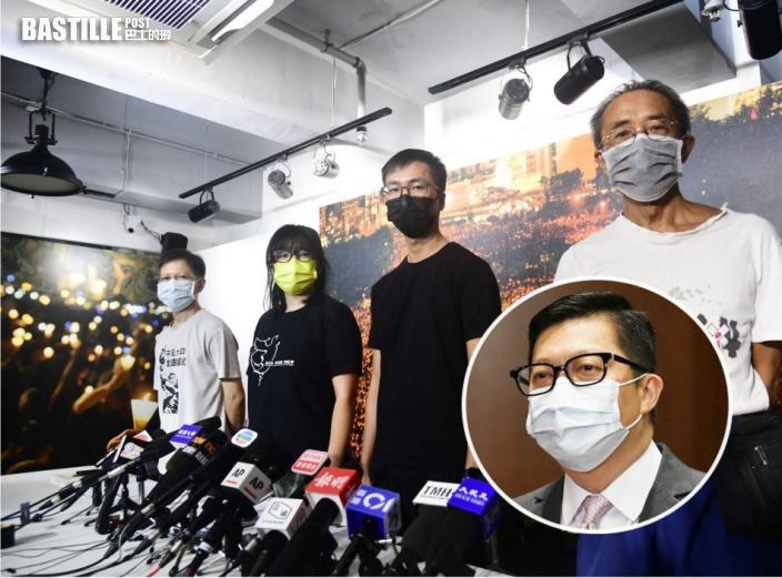 支聯會拒交資料 鄧炳強:警方將「好快好有效率」執法