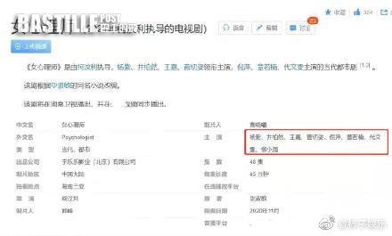 傳戲份被刪丨張鈞甯發聲明否認台獨 柯宇綸:不准代替我自稱中國人