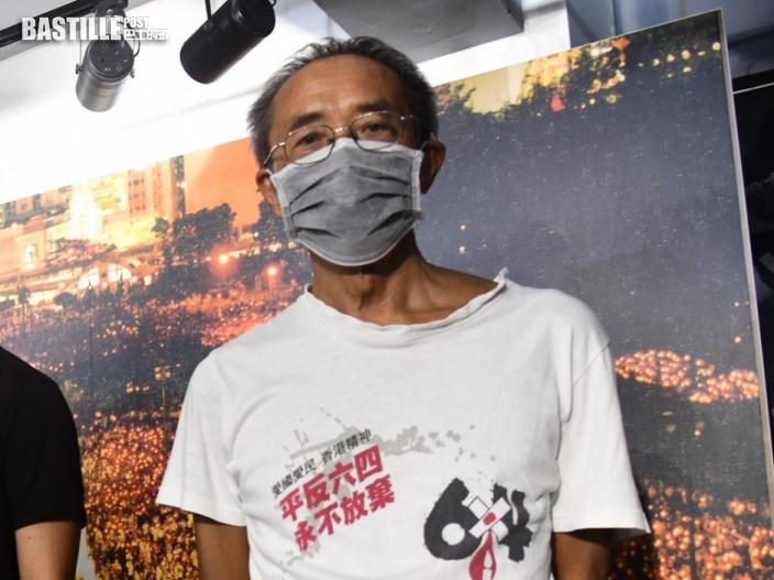支聯會常委徐漢光入稟司法覆核 要求禁制警方索資料