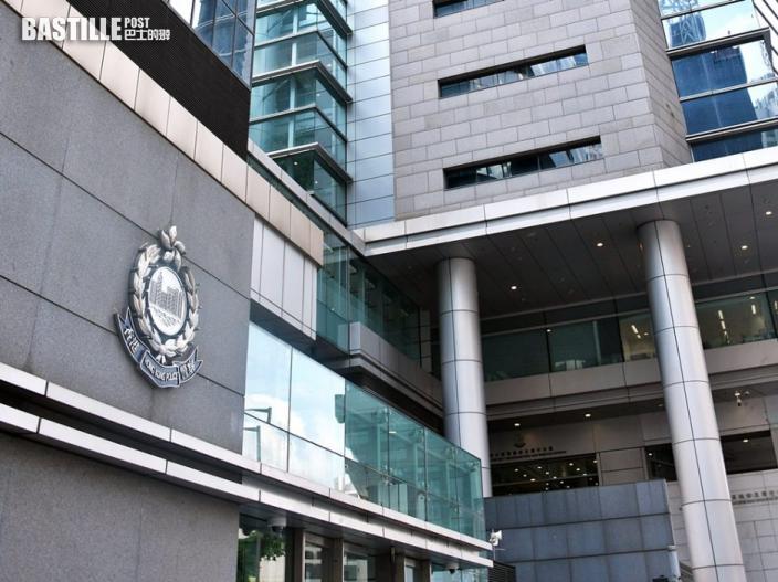 支聯會拒應《港區國安法》交資料 警方不點名嚴厲譴責