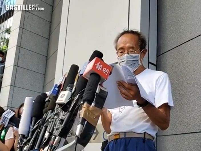 支聯會常委徐漢光就警方信件提司法覆核 禁制進一步行動
