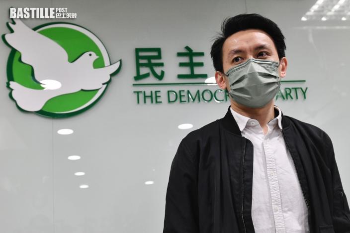 民主黨主席羅健熙:難估計該黨區議員能否通過宣誓