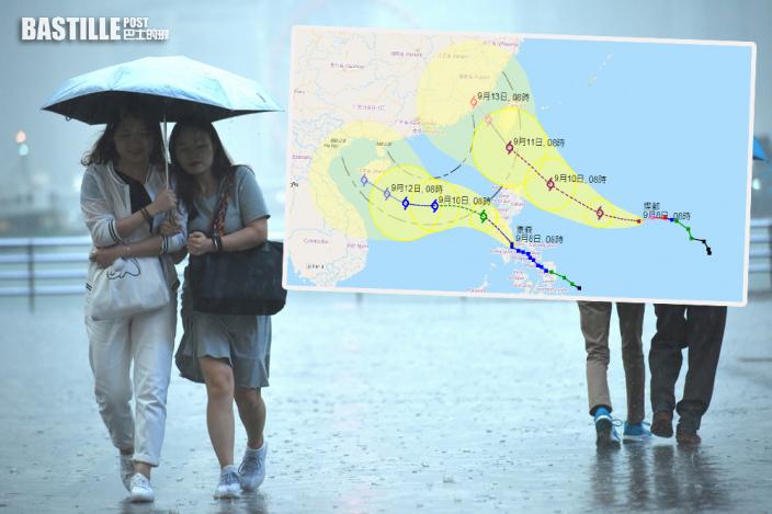 雙旋逼近 「康森」明日闖本港800公里範圍 天文台料周五狂風驟雨