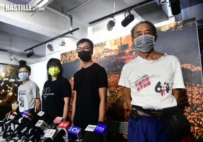 警方國安處證實今日拘捕3男1女涉違反國安法拒交資料