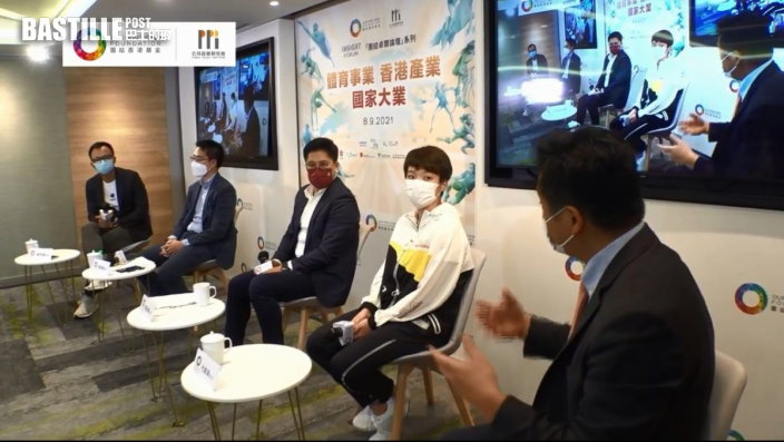【全運會】杜凱琹冀體壇融入大灣區發展 舉辦大灣區聯賽