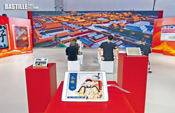 「黑科技」北京服貿會大顯神通