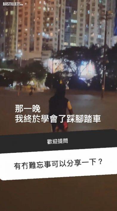 【百厭姜】片場搞搞震玩前輩  姜濤偷拍毛舜筠瞓覺