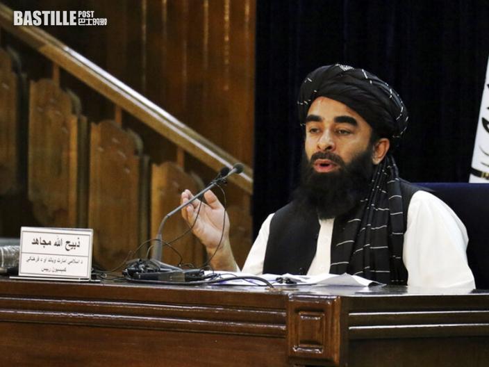 阿富汗局勢|塔利班指新政府將為女性提供職位 前提須遵守伊斯蘭律法