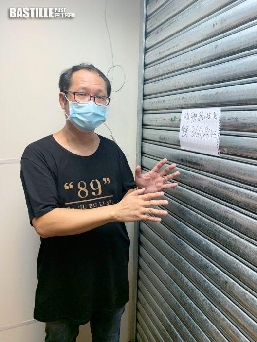 蔡耀昌:看不到六四紀念館有違法展品 促警方解釋行動