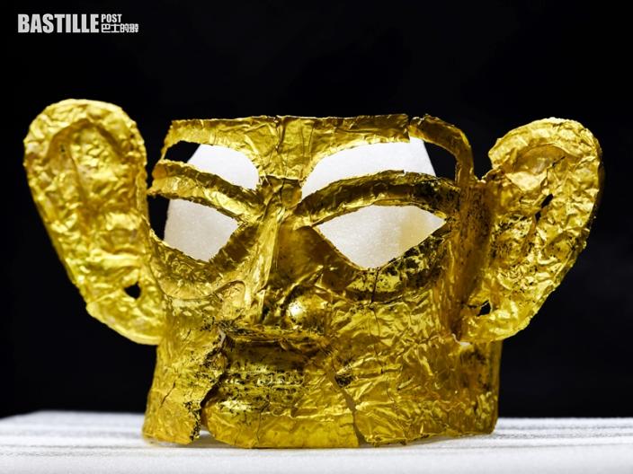 四川三星堆遺址出土文物 現完整金面罩