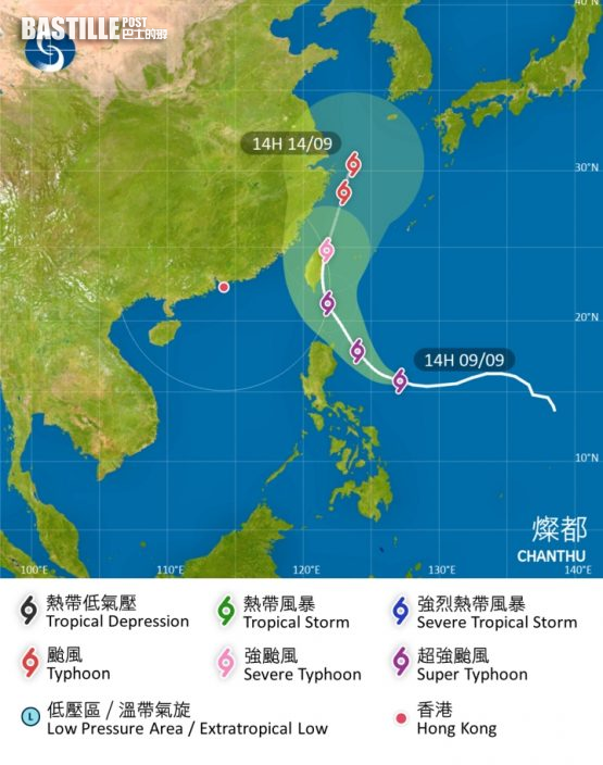 颱風不似預期?天文台料燦都直奔台灣東部至上海沿岸