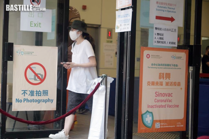5間疫苗中心11月關閉其餘21間運作至年底 市民最遲11月打首針