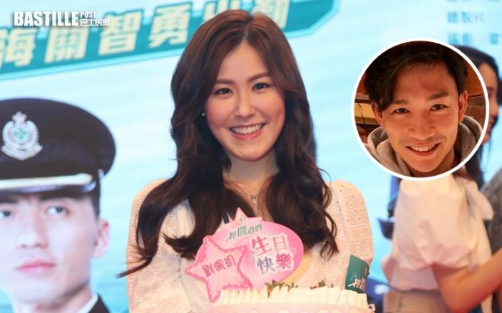 劉佩玥32歲生日與家人慶祝  周志文內地工作冇表示