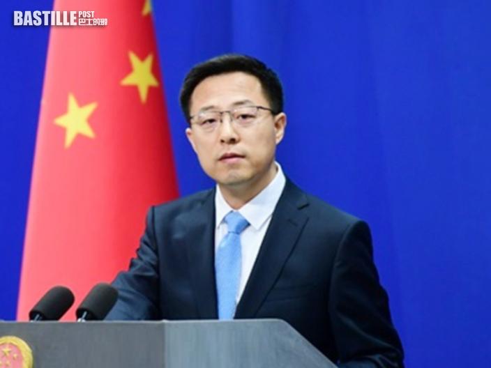 外交部反駁布林肯藍韜文 斥外部勢力利用司法個案詆毀香港法治