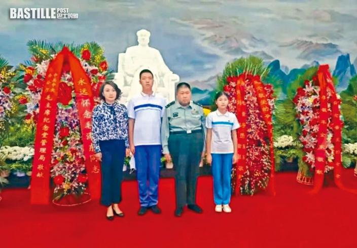 毛澤東45周年忌日 官方低調毛粉熱情