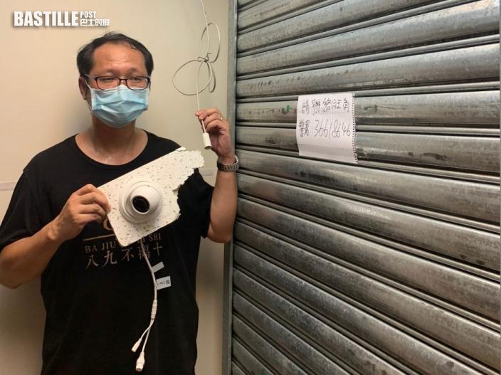 警國安處搜查旺角六四紀念館 蔡耀昌質疑行動不合理