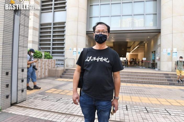 支聯會被控煽動顛覆國家政權案 鄒幸彤被拒保釋:荒謬嘅控罪